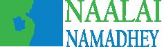 Naalai Namadhey